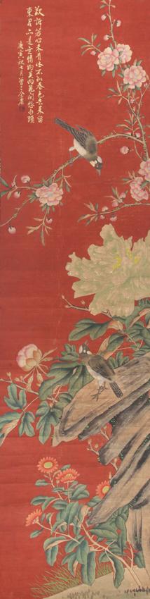 XU SHENG (ATTRIBUTED TO 1736 - 1795)