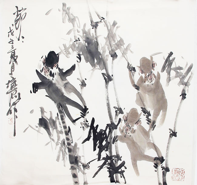 XU PEI CHENG (ATTRIBUTED TO )