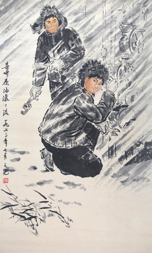 YANG ZHI GUANG (ATTRIBUTED TO 1930 - )