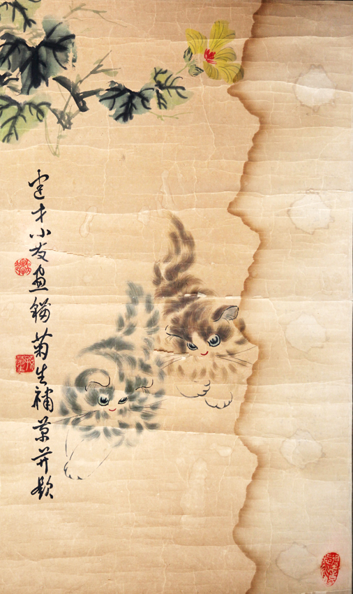 SUN QIU JU (ATTRIBUTED TO 1913 -)