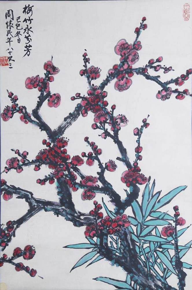 ZHOU HUAIMIN (ATTRIBUTED TO, 1906-1996)
