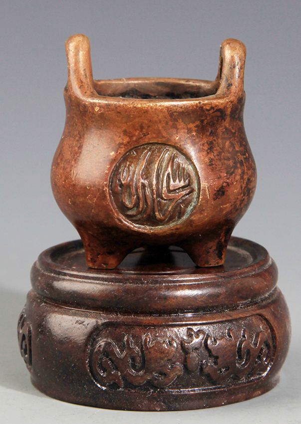 A FINELY CARVED SMALL BRONZE CENSER