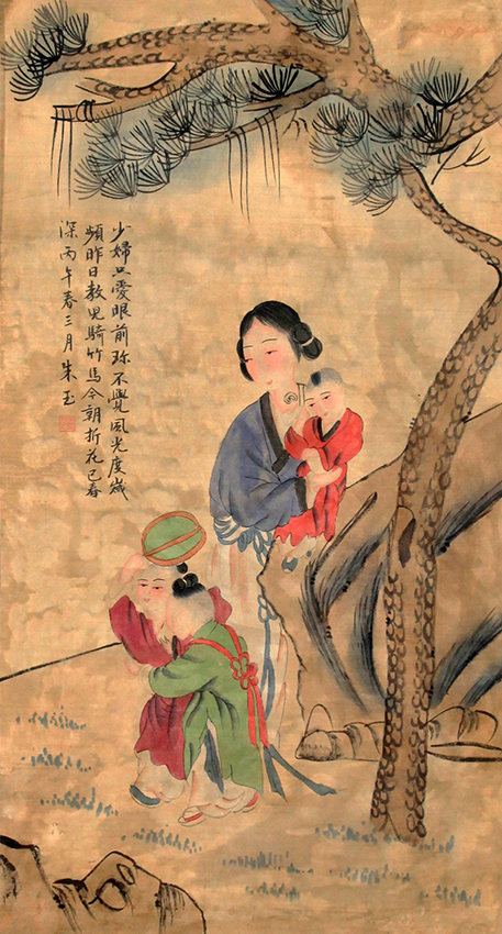 A FINE CHINESE PAINTING ATTRIBUTED TO ZHU YU