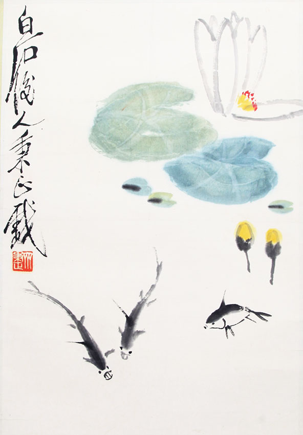 A CHINESE PAINTING ATTRIBUTED TO QI LIAN ZHENG