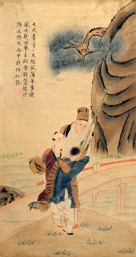 A FINE CHINESE PAINTING ATTRIBUTED TO REN REN FA