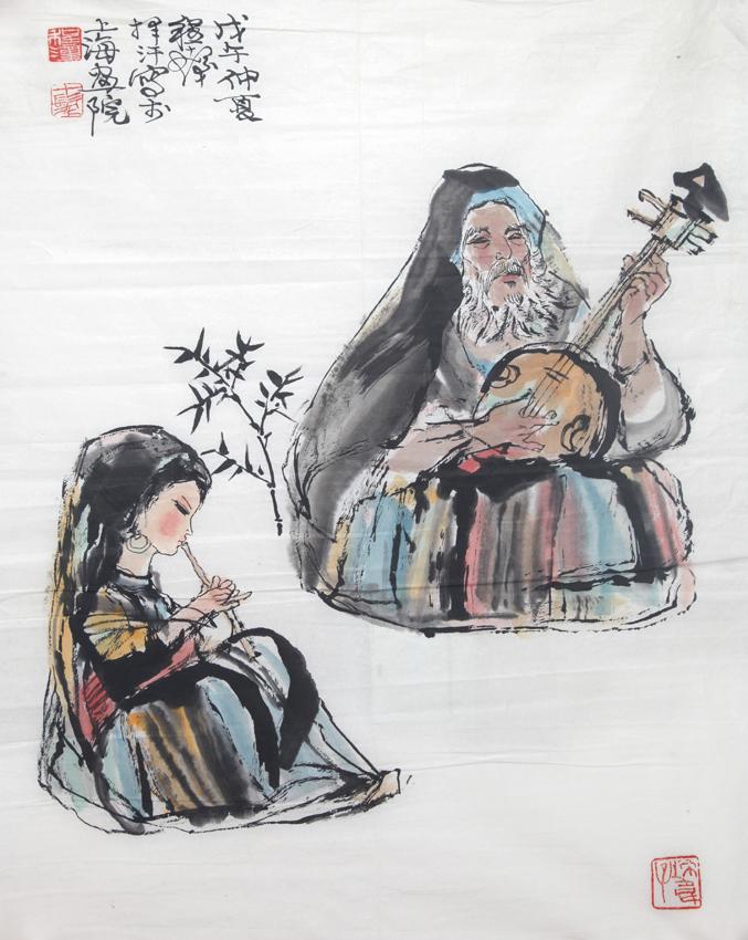 WANG XI JING (ATTRIBUTED TO 1946 - )