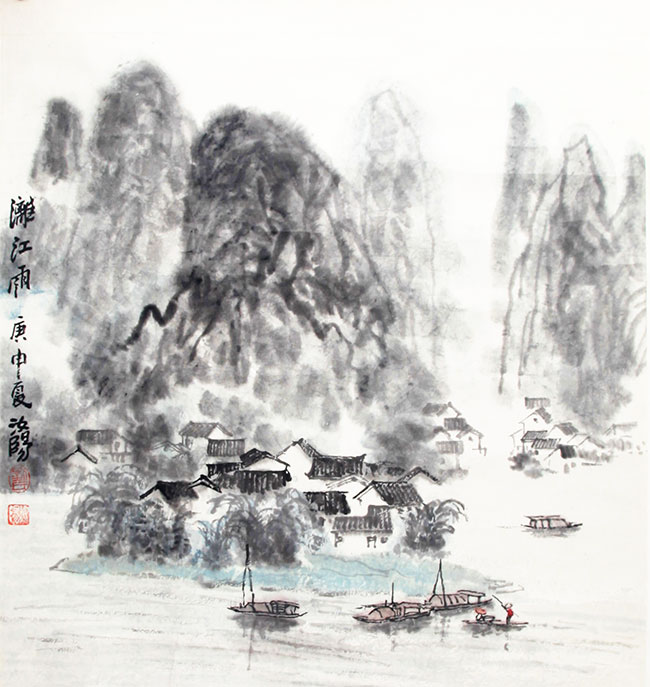 A CHINESE PAINTING ATTRIBUTED TO LIU RU YANG