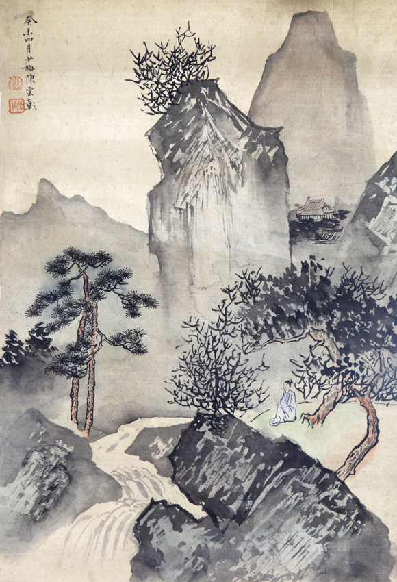 CHEN SHAO MEI (ATTRIBUTED TO 1909 - 1954)