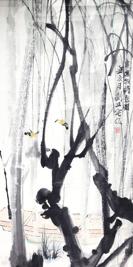 LIU DAN ZHAI (ATTRIBUTED TO 1931 - 2011)