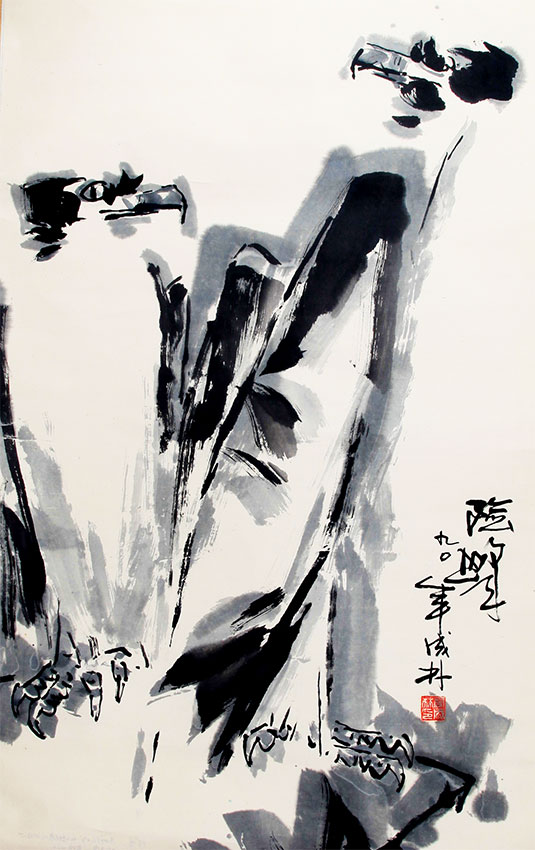 A GAO CHENG LIN CHINESE PAINTING, ATTRIBUTED TO