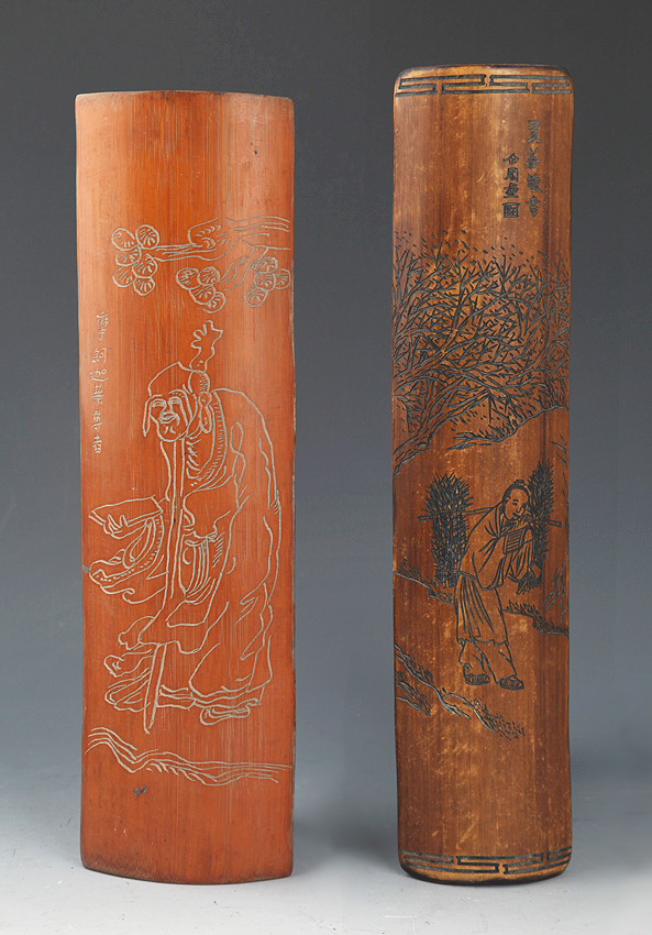 A GROUP OF TWO FINELY CARVED BAMBOO ARMREST