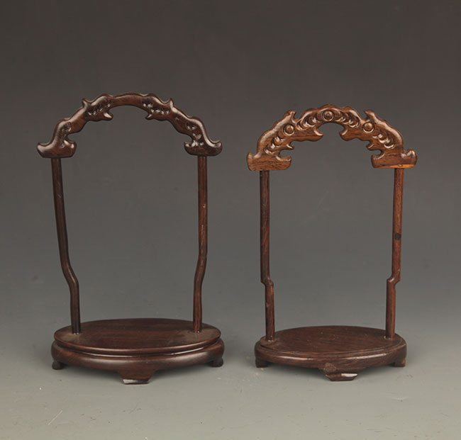 PAIR OF HUANG YANG MU JEWELRY RACK