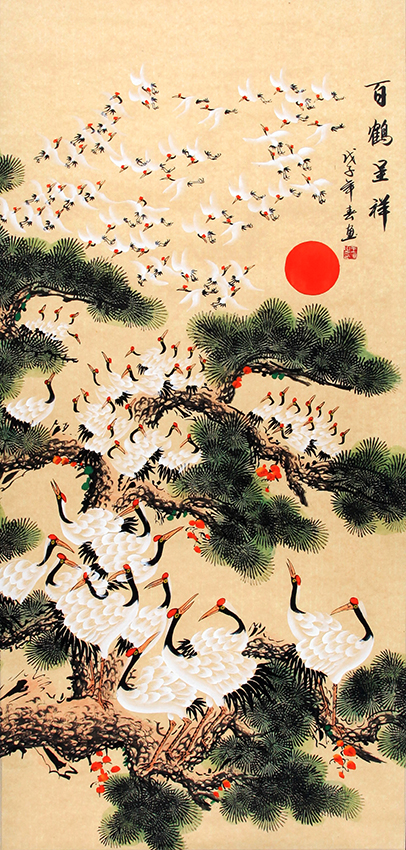 WANG HUI CHINESE PAINTING (ATTRIBUTED TO)