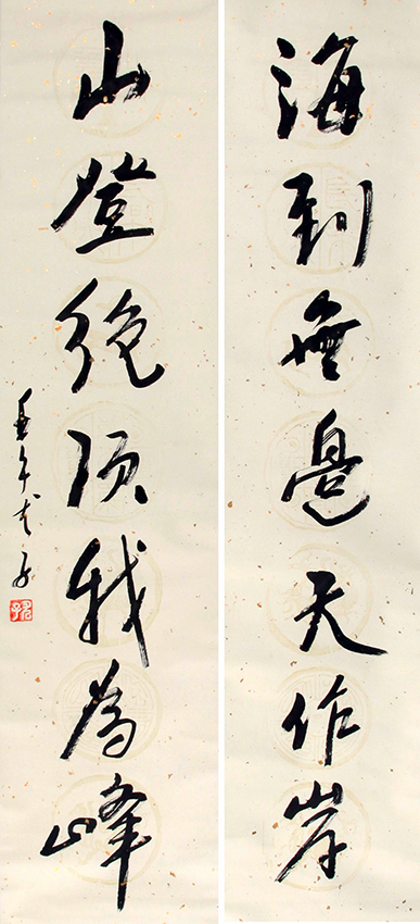 AI XIN JUR LUO.YOU ZI PAINTING (ATTRIBUTED TO)