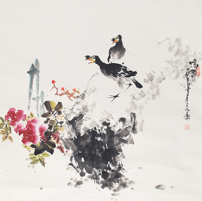 YANG TING YU CHINESE PAINTING (ATTRIBUTED TO)
