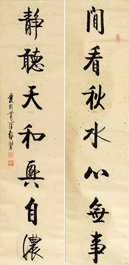 AI XIN JUE LUO. QI XIAN CHINESE PAINTING (ATTRIBUTED TO)