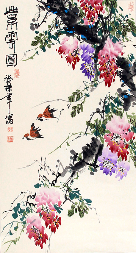 ZHAO TIAN XIANG CHINESE PAINTING (ATTRIBUTED TO)