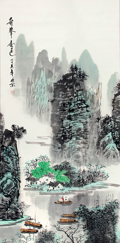SHI QUN CHINESE PAINTING (ATTRIBUTED TO)