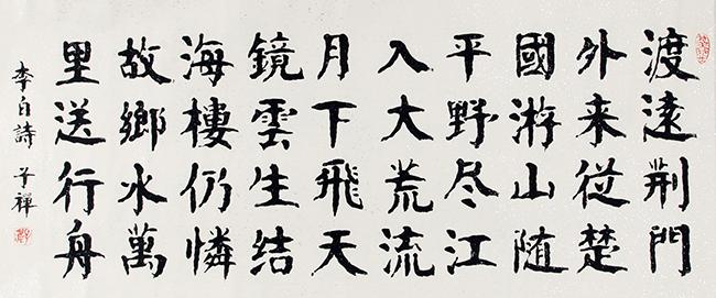 GU ZI ZHAN CHINESE PAINTING (ATTRIBUTED TO)