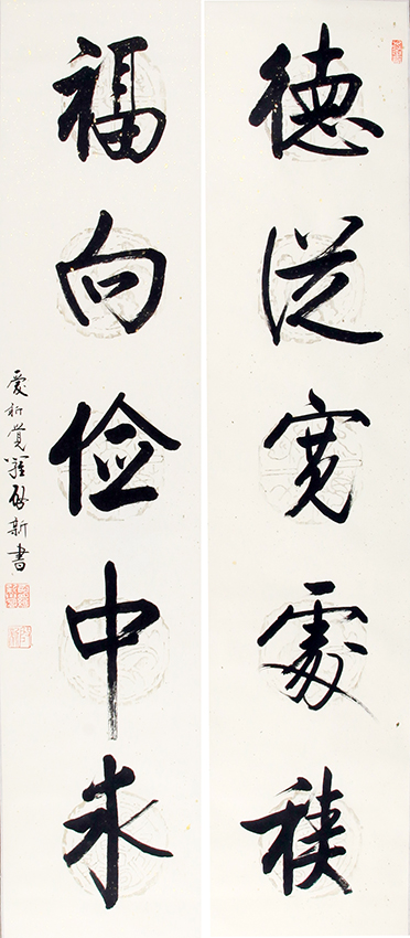 AI XIN JUR LUO.QI XIN PAINTING (ATTRIBUTED TO)