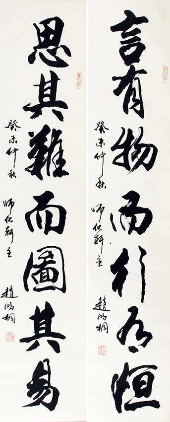 ZHAO HONG TONG CHINESE PAINTING (ATTRIBUTED TO)