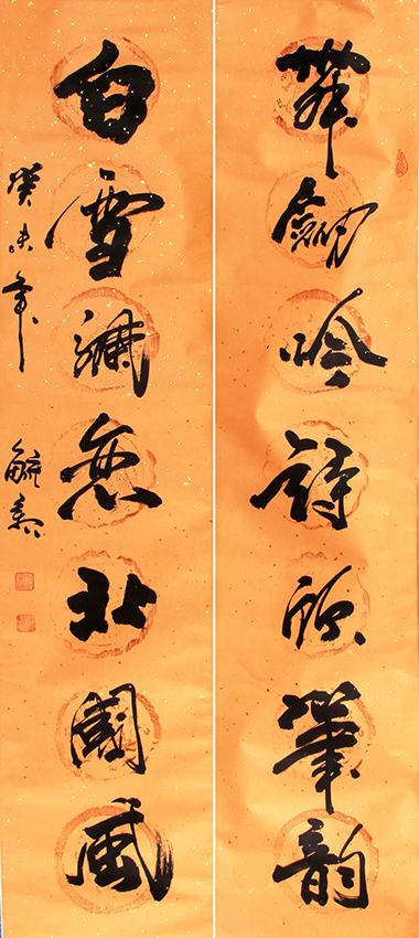 AI XIN JUR LUO.YU GE PAINTING (ATTRIBUTED TO)