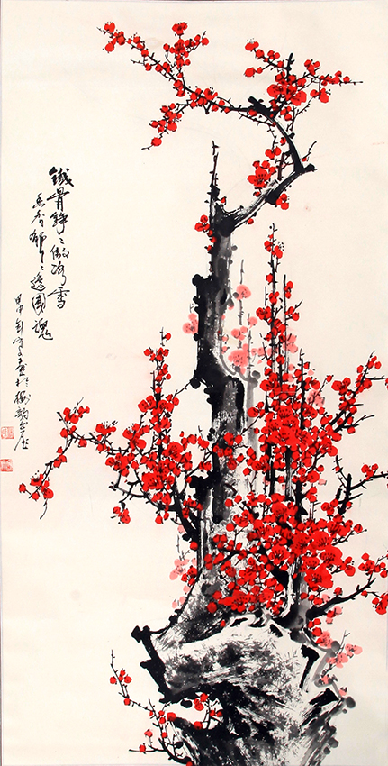 YAN SHOU WEN CHINESE PAINTING (ATTRIBUTED TO)