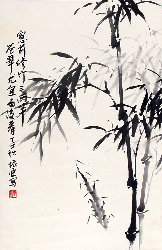 SONG ZHEN XI CHINESE PAINTING (ATTRIBUTED TO)