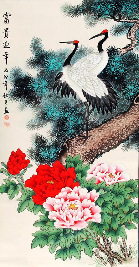 QIN XIA CHINESE PAINTING (ATTRIBUTED TO)
