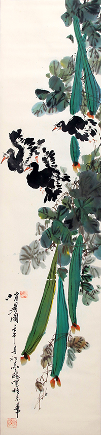 WANG MO YUAN CHINESE PAINTING (ATTRIBUTED TO)