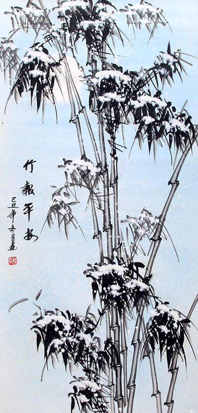 XIN YU CHINESE PAINTING (ATTRIBUTED TO)