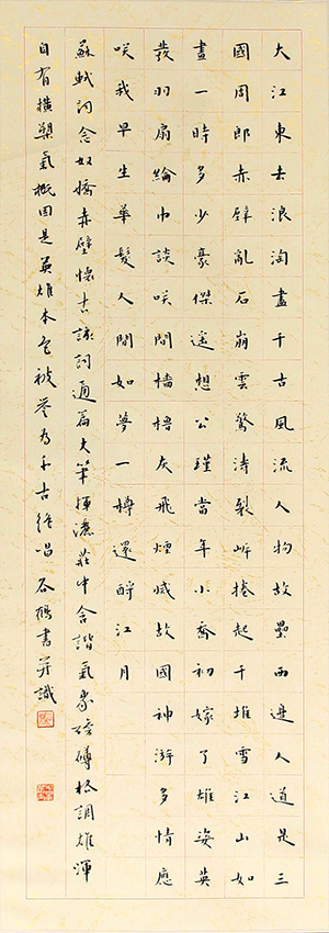 GU HE CHINESE PAINTING (ATTRIBUTED TO)