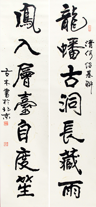 GU MU CHINESE PAINTING (ATTRIBUTED TO)