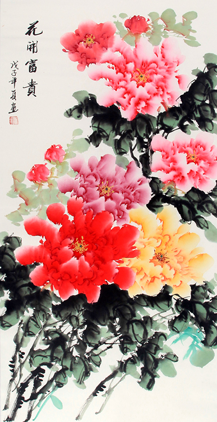 WANG DUO CHINESE PAINTING (ATTRIBUTED TO)
