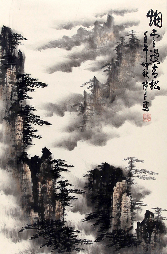 LIN YUE CHINESE PAINTING (ATTRIBUTED TO)