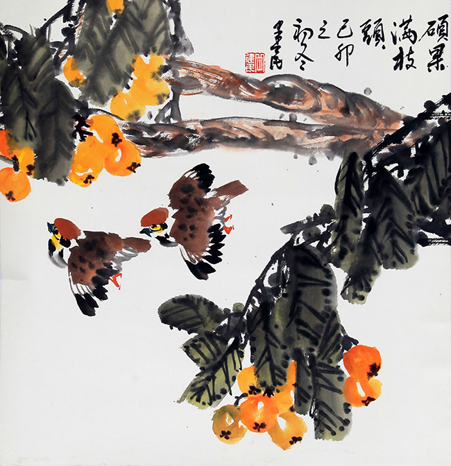 QIU JIAN MIN CHINESE PAINTING (ATTRIBUTED TO)