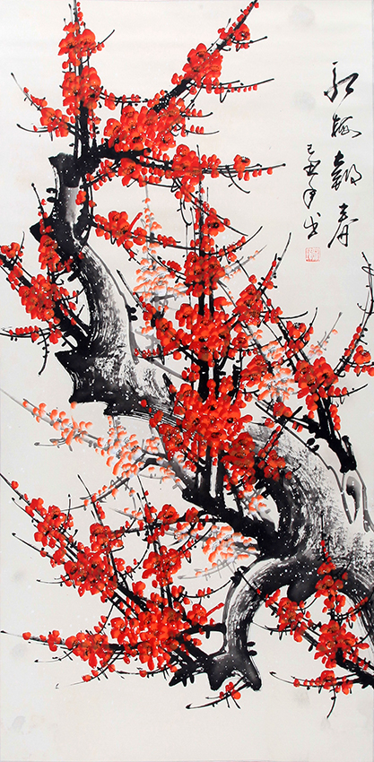 LUO JI CHINESE PAINTING (ATTRIBUTED TO)