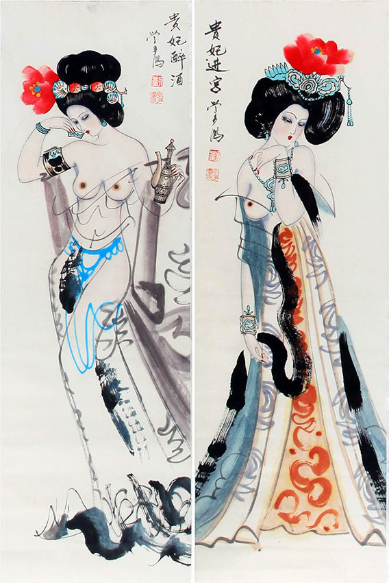 LIU XUE DUO CHINESE PAINTING (ATTRIBUTED TO)