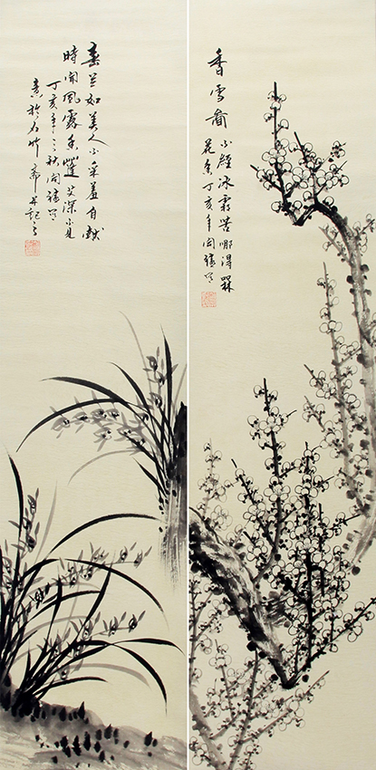 HU TAI XI CHINESE PAINTING (ATTRIBUTED TO)
