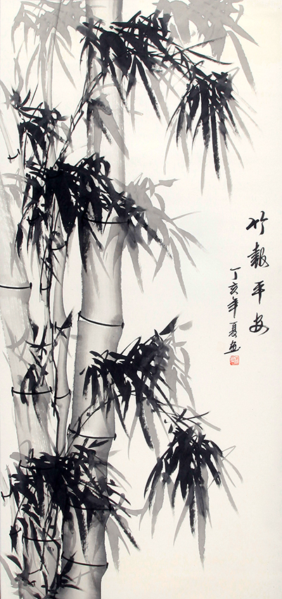 SHI TIAN CHINESE PAINTING (ATTRIBUTED TO)