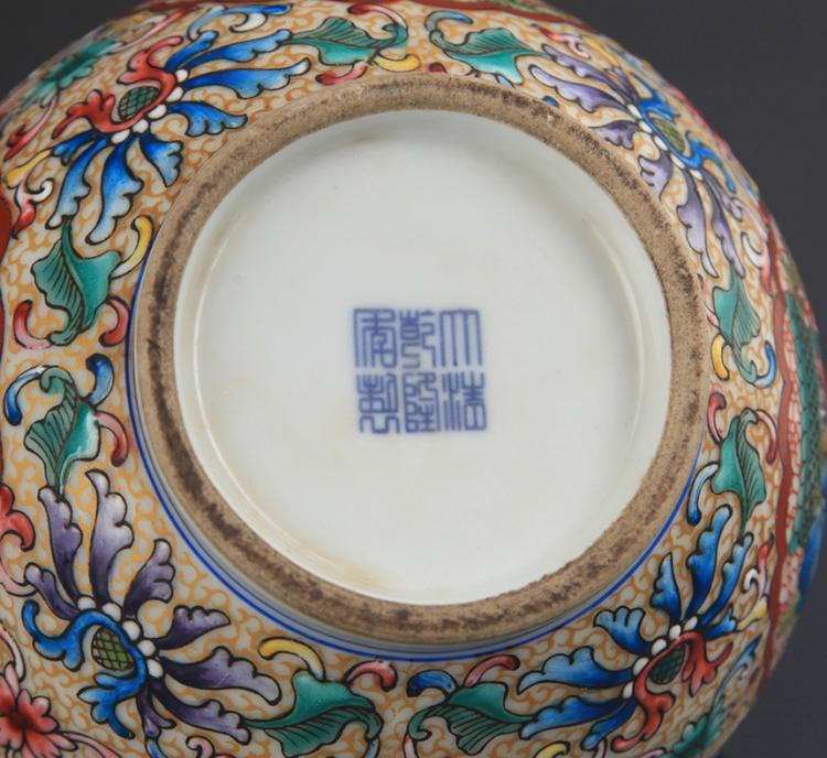 A Faience Color Lotus Pattern Decoration Vase