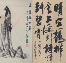 CHINESE PAINTING, ATTRIBUTED TO ZHAO XU CHENG, LIU HUI