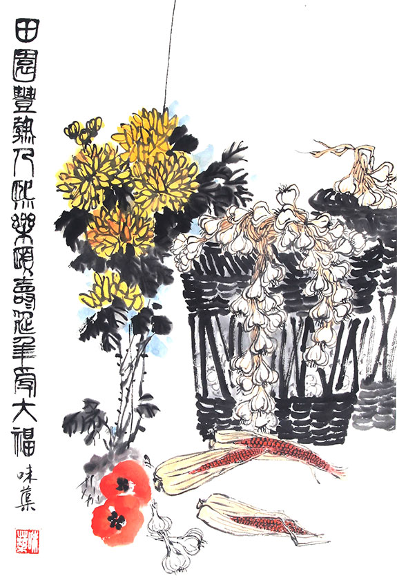 GUO WEI QU CHINESE PAINTING (ATTRIBUTED TO )