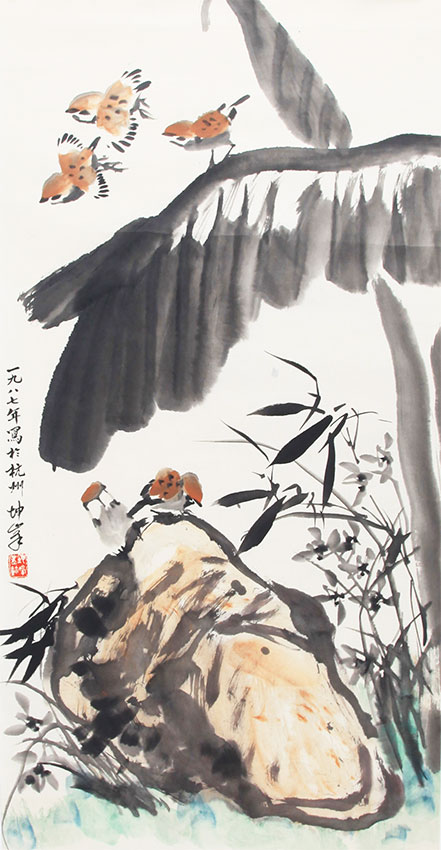 LU KUN FENG CHINESE PAINTING (ATTRIBUTED TO )