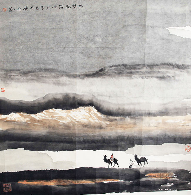 A BAI GENG YAN CHINESE PAINTING, ATTRIBUTED TO