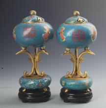 Fine Chinese Art & Antiques Day 1