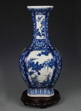 BLUE AND WHITE FLOWER AND BIRD VASE