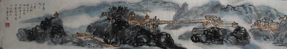 WANG BO MINCHINESE PAINTING ATTRIBUTED TO