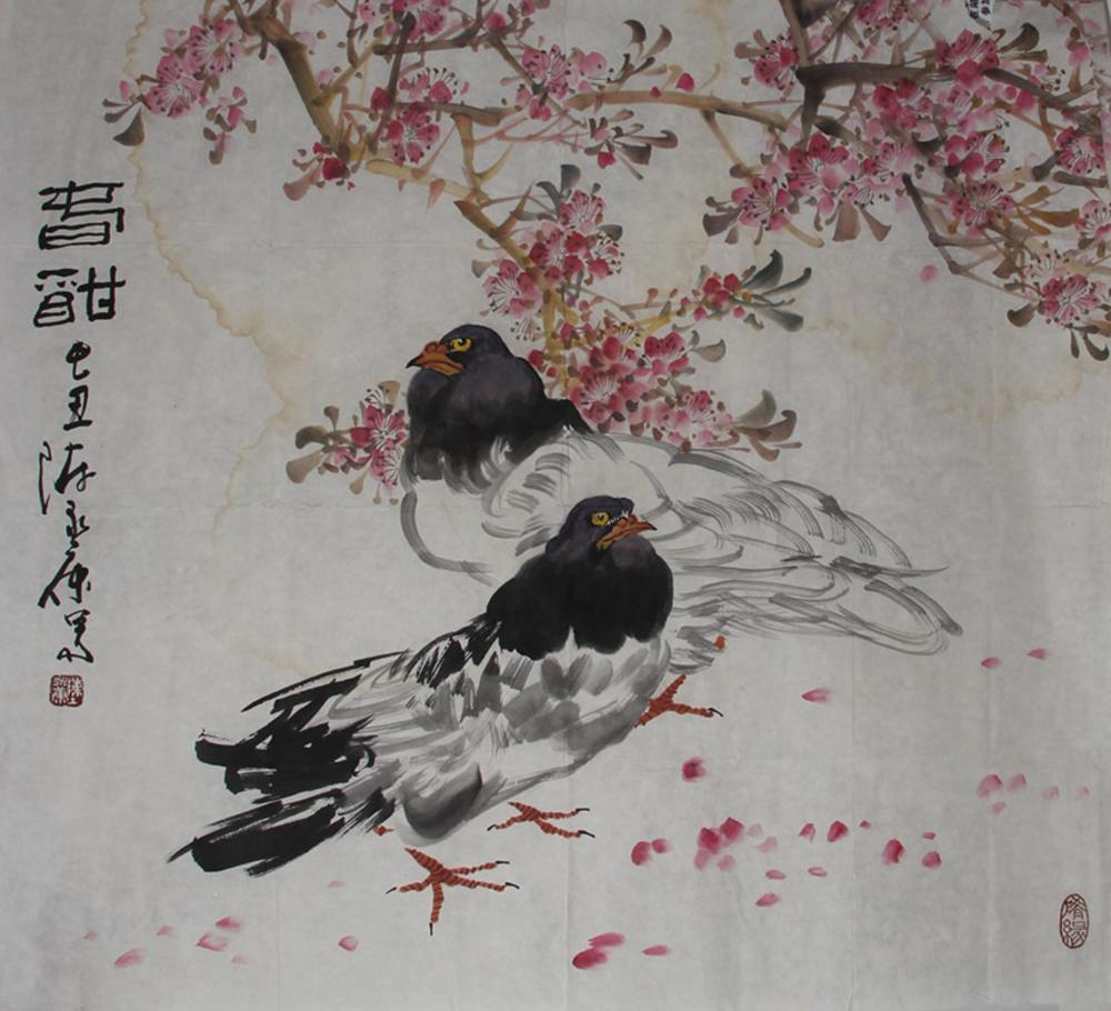 CHEN YONG KANGCHINESE PAINTING ATTRIBUTED TO
