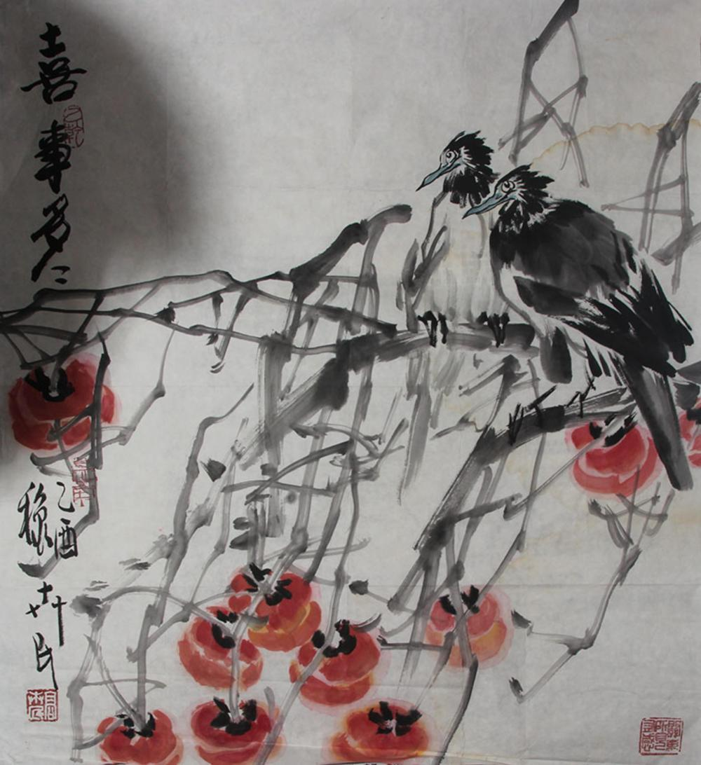 WANG HUI MINCHINESE PAINTING ATTRIBUTED TO